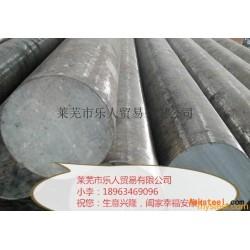 优质圆坯 管坯 45# 规格380/600*6米