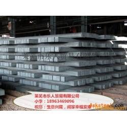 连铸钢坯35#规格 120*120*6m钢坯