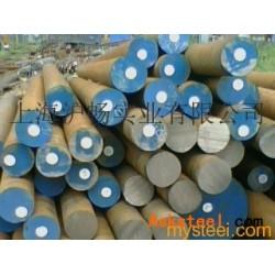 供应T8A碳素工具钢、宝钢厂、圆钢