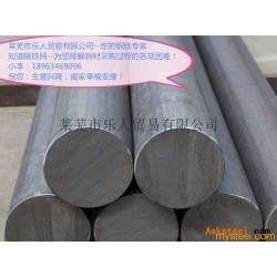 42CrMo4 规格42圆钢 Mn含量0.75