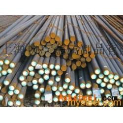 Q235A国产合金结构钢