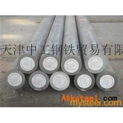 亚虎国际pt客户端_天津中工供应GCr15轴承钢 GCr15SiMn圆钢