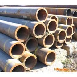 山东GCR15轴承合金无缝钢管现货公司