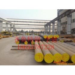生产/60Si2Mn弹簧钢/锻造圆钢/锻件/锻轴/模块