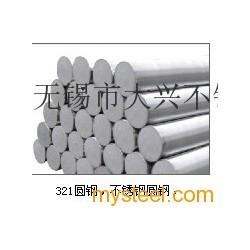 2cr13不锈钢圆钢供应