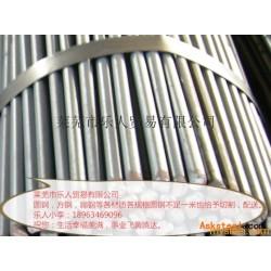 亚虎娱乐_优质圆钢 齿轮钢 20CrMnTi 规格18-28*6米