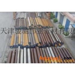 特价供应轴承钢 40Cr圆钢厂家直销3100