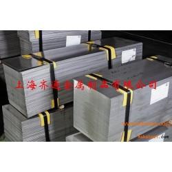 厂家直销20号钢板 冷轧20#带钢出售 20号钢板零切出售
