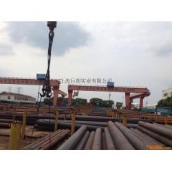 山东莱钢、湖北大冶【30CrMnSiA中碳圆钢、合金结构钢圆棒】上海现货