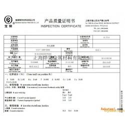 9CrSi圆钢 抚顺/宝钢/西宁特钢五厂产