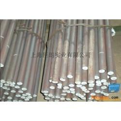 牌号:18Cr2Ni4WA合金结构钢圆钢【大冶钢厂、上海特殊钢现货圆棒】