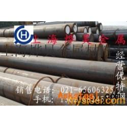 亚虎国际娱乐客户端下载_GCr15圆钢 上钢五厂 大冶产