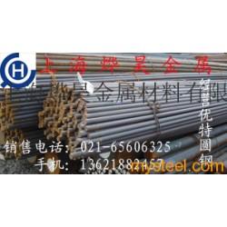 20CrMo 20CrMoA 圆钢巨能/淮钢/冶钢/宝钢产
