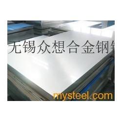 优价供应253MA/S30815图片