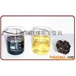 供应陕西地区兰炭、煤焦油、金属镁