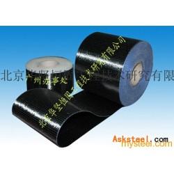 福州碳纤维布