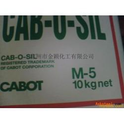 供应白碳黑气相二氧化硅M-5,A-200,R972,A-380,TS610,TS530
