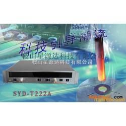 SYD-T222A焦炭反应性测定