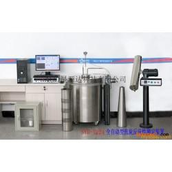 SYD-T224焦炭热反应性测定