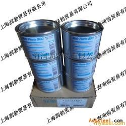 超高温350度防烧结装配磨合二硫化钼润滑脂