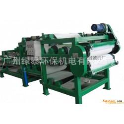 煤化工固液分离脱水机带式压滤机压榨机