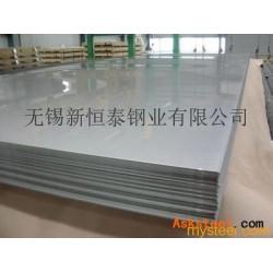 316L不锈钢宽厚板