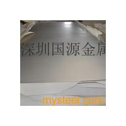 销售316L亚光面不锈钢板,雾面不锈钢板材