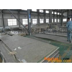 上海电韩提供热轧钢板(耐蚀合金) N08811