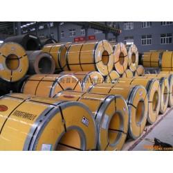 供应:太钢、联众、酒钢、东方特钢、西南、宝钢、宝新、张浦、大庚、克虏伯不锈钢卷板