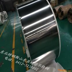 316L不锈钢带