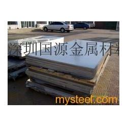 销售国源金属202不锈钢2B面板材