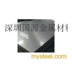 深圳304L超薄不锈钢板现货供应图片