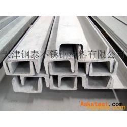 304不銹鋼槽鋼圖片