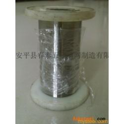 304材质线径0.05毫米不锈钢软纱线,各种线径支持定做图片