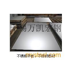 供应304/316L/321/310S/201不锈钢板、卷