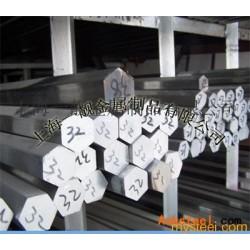 16Mn︱六角鋼︱冷拉六角鋼圖片