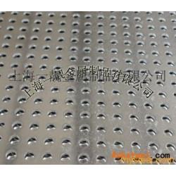沖孔不銹鋼板|上海不銹鋼板沖孔加工圖片
