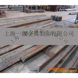 不銹鋼板沖孔|上海不銹鋼板沖孔加工圖片