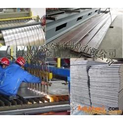 不銹鋼分條|上海不銹鋼分條加工圖片