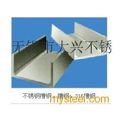 不銹鋼槽鋼 扁鋼 角鋼304  201圖片