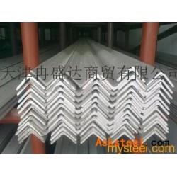 特价不锈钢角钢 201 304L不锈钢槽钢图片