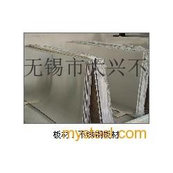 201不銹鋼平板供應圖片