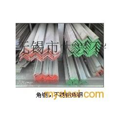 304角钢现货低价大量供应图片