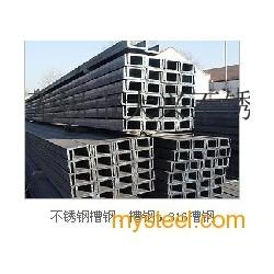 304角钢型材齐全供应图片