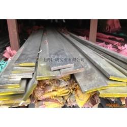 上海巨朗【304不銹鋼型材(槽鋼、扁鋼、角鋼)熱軋酸洗、冷軋冷拉處理】圖片