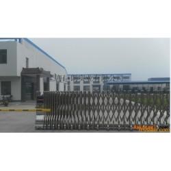 安徽飛達鋼廠【上海不銹鋼卷板sus201冷軋】圖片