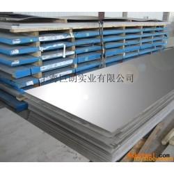 sus201/2B不銹鋼卷板、加工【聯眾不銹、寶鋼不銹】圖片