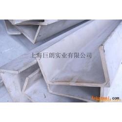 304热轧不锈钢槽钢、热轧角钢 酸白304不锈钢槽钢厂家【上海巨朗钢业有限公司现货批发】图片