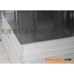 亚虎国际娱乐客户端下载_供应优质太钢304 321 316L 310S热轧不锈钢板