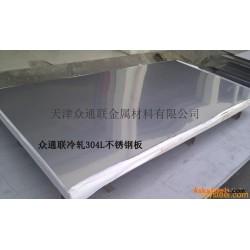 亚博国际娱乐平台_304不锈钢板